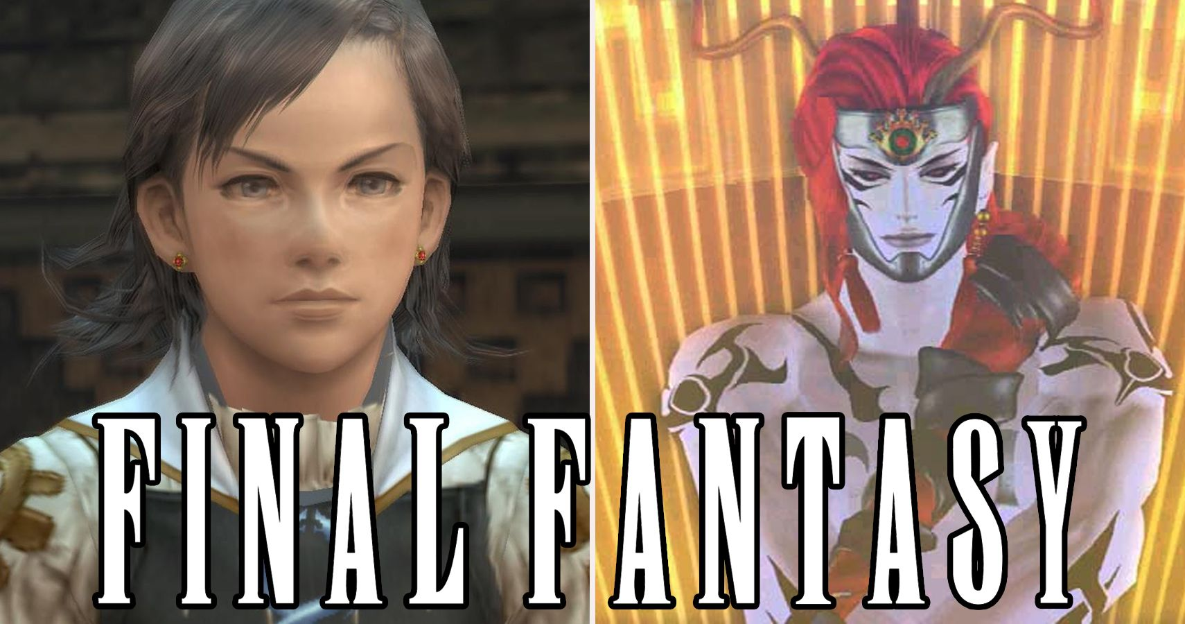 Final fantasy xii larsa sex