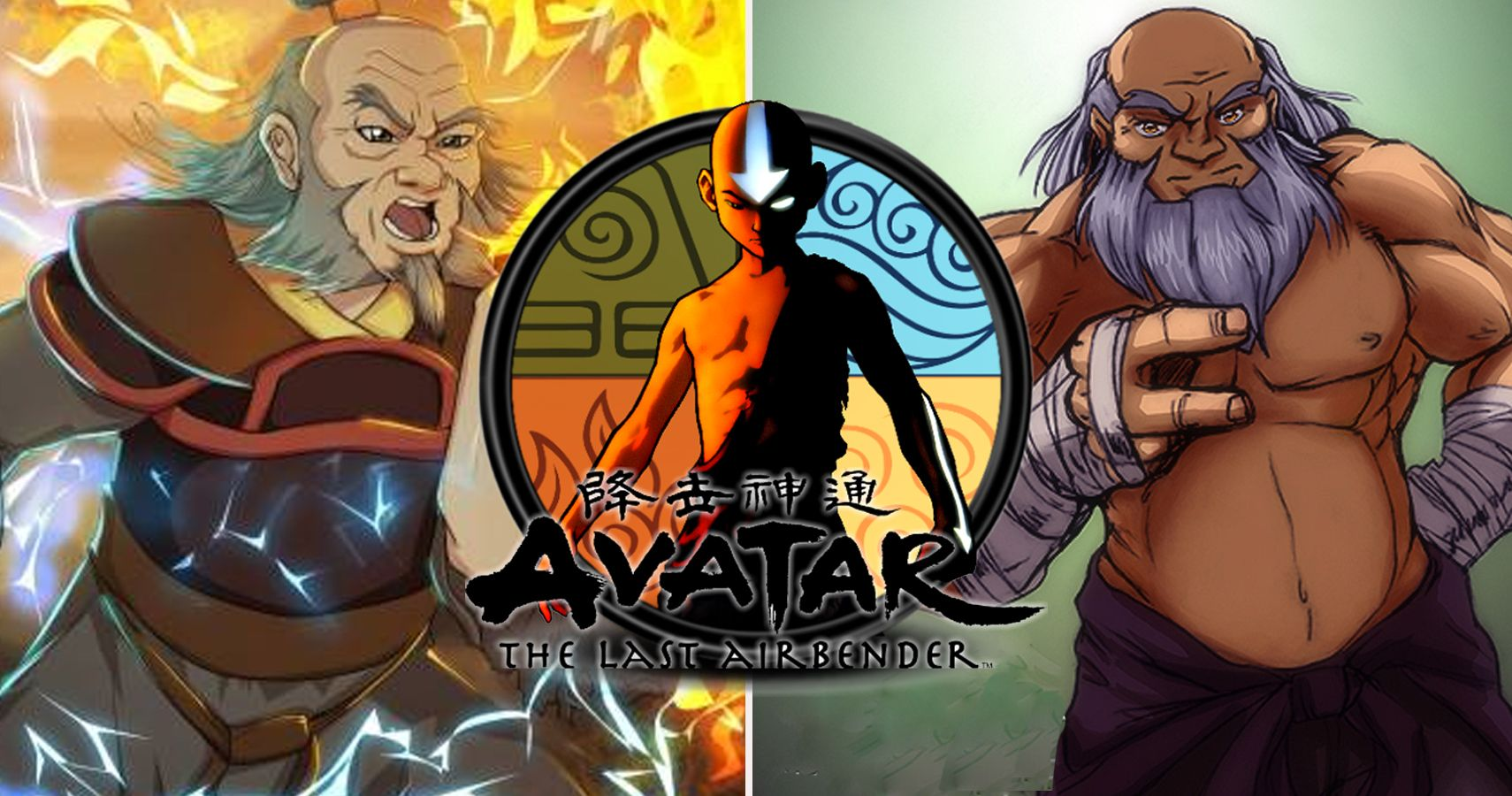 Crazy Things You Never Knew About Iroh From Avatar The Last Airbender