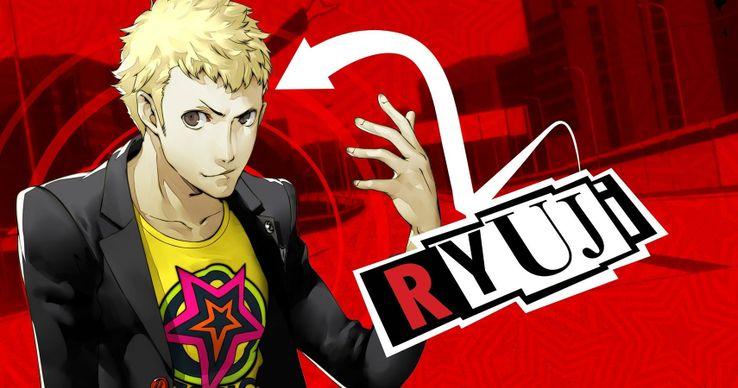Persona 5 Gun Sound Effect